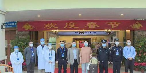 抗击疫情·动态   好消息!琼海市首批19名留观旅客解除医学观察