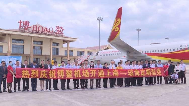 上海⇌琼海定期航班首航仪式举行 架起两地合作空中桥梁