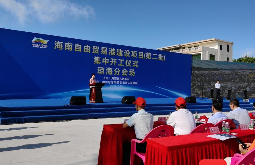 琼海市3个亿博体育app下载自贸港建设项目集体开工 总投资额近7亿元